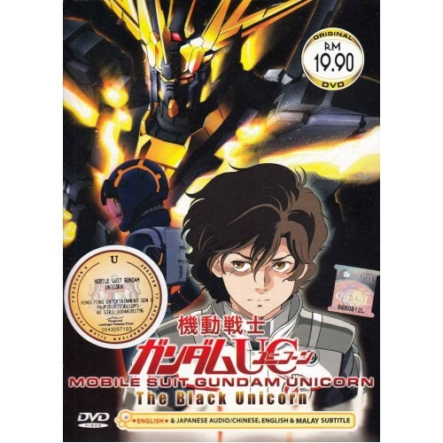 Mobile Suit Gundam Unicorn Ova 5  The Black Unicorn Dvd