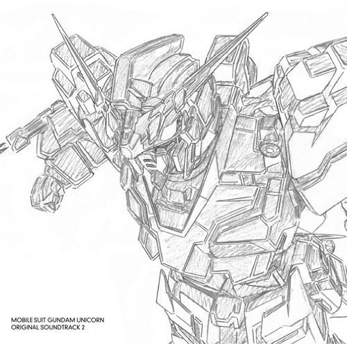 Mobile Suit Gundam Unicorn Uc Soundtrack 2