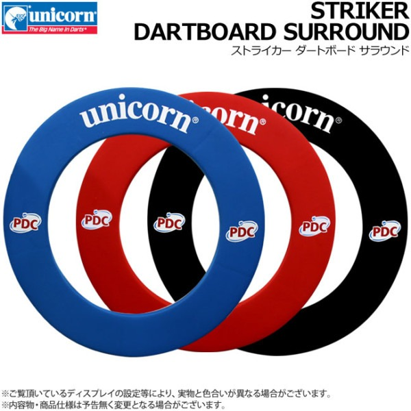 Unicorn Striker Dartboard Surround Darts Red