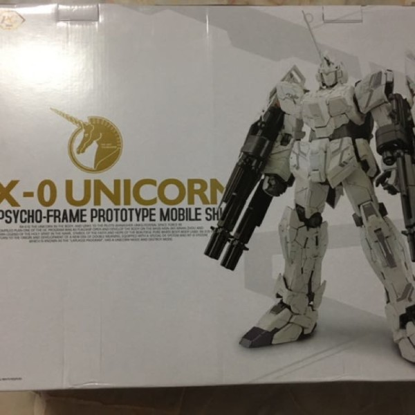Dragon Momoko Pg Unicorn, Toys & Games, Bricks & Figurines On