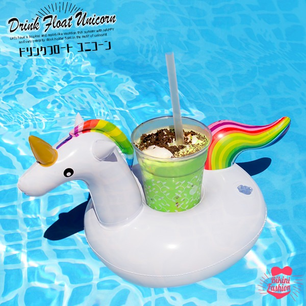 Happyjoint  It Is A Drink Float Unicorn [possible To Six Points