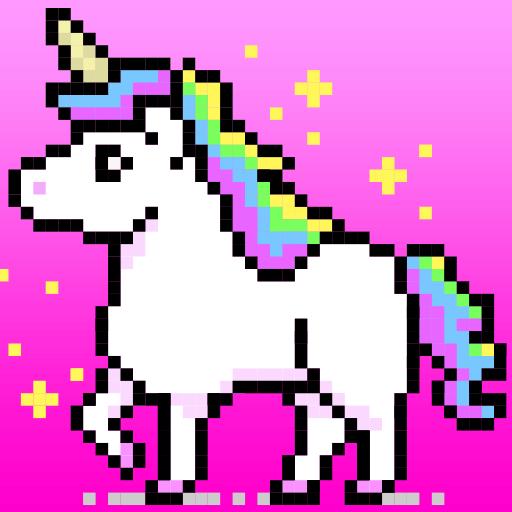 No Unicorn Drawing