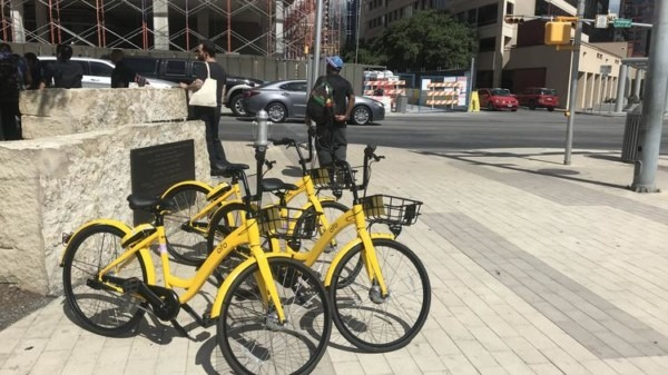 Ofo To Pull Bright Yellow Rental Bikes Off Austin Streets