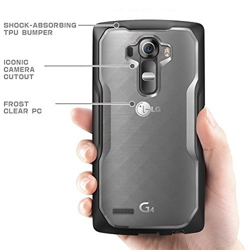 Supcase Unicorn Beetle Series Hybrid Case For Lg G4