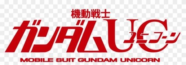 Mobile Suit Gundam Unicorn Wikipedia En Español