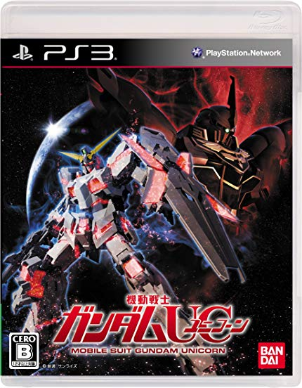 Amazon Com  Mobile Suit Gundam Uc [japan Import]  Video Games