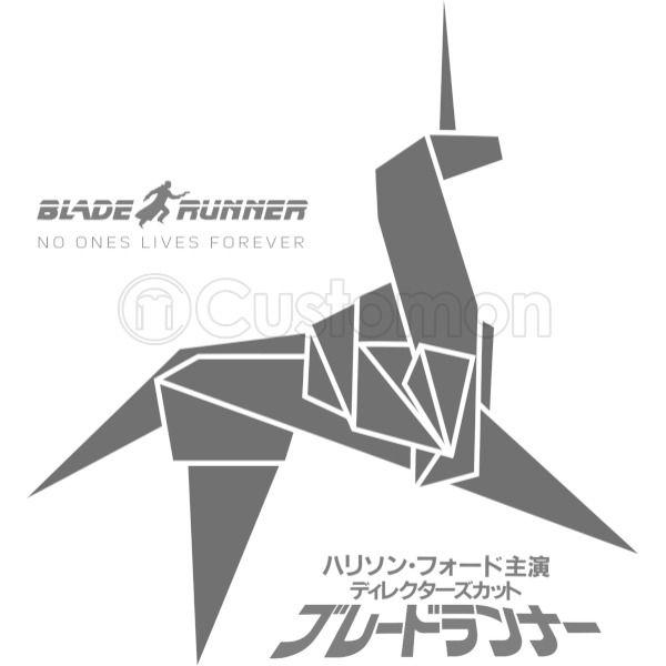 Blade Runner Origami Unicorn Unisex Hoodie