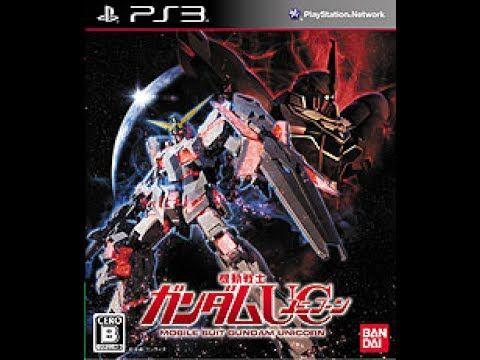 Mobile Suit Gundam Unicorn 機動戦士ガンダムuc  Backlog Playstation