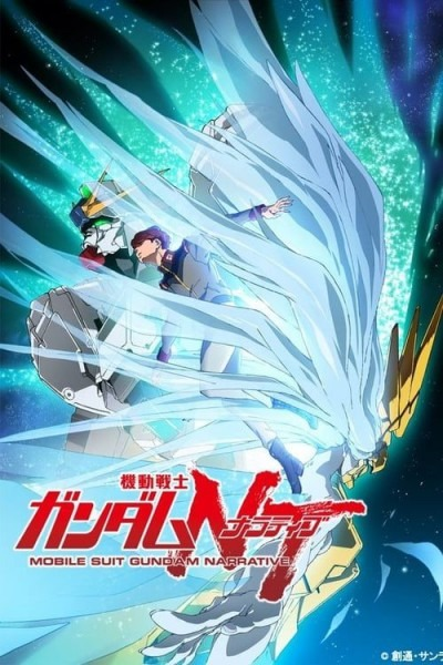 Watch' Mobile Suit Gundam Narrative Full Movie Hd1080p