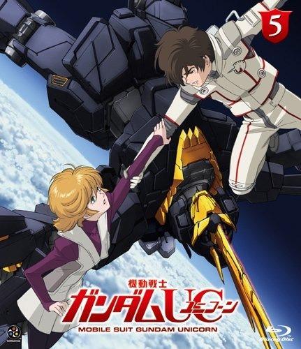 Mobile Suit Gundam Unicorn Episode 5