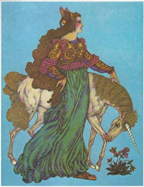 The Princess And The Unicorn By Geraldine Blake 1978