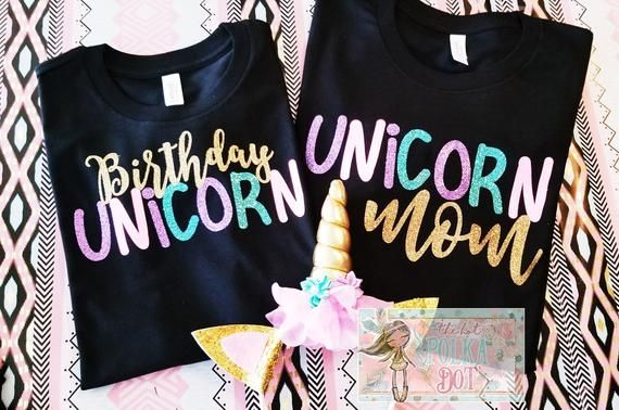 Set Of 2 Unicorn Squad Mommy & Daughter Matching Shirts • Design