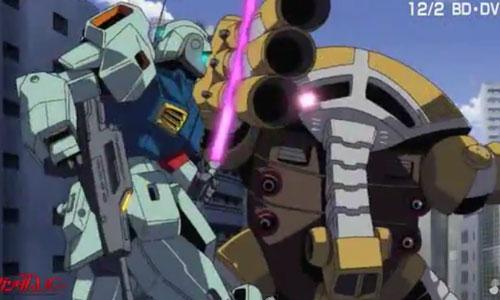 Watch Gundam Unicorn Episode 4 (japanese Dub, 6 Minutes Streaming