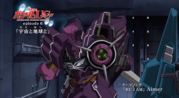 Mobile Suit Gundam Uc Episode 6  First Official Promo Video Posted